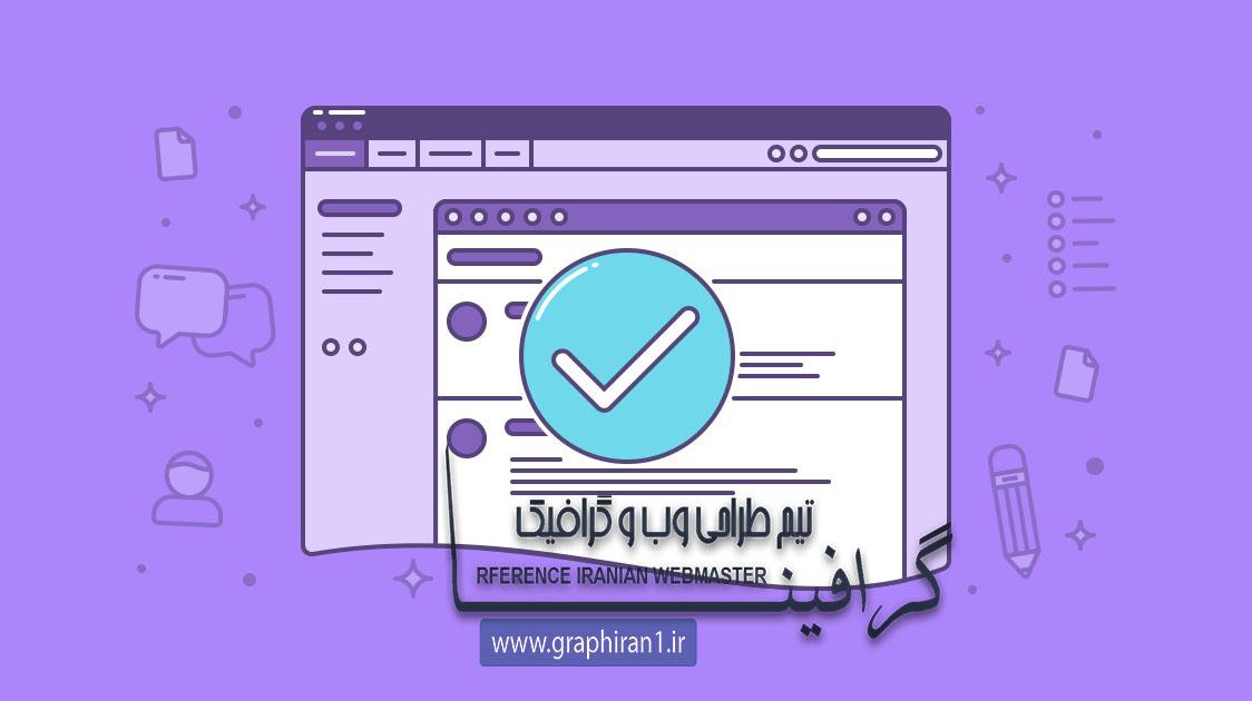 چگونه محتوای وبلاگ را برای جستجوی گوگل بهینه سازی کنیم؟