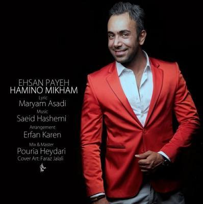 Ehsan Payeh - Hamino Mikham
