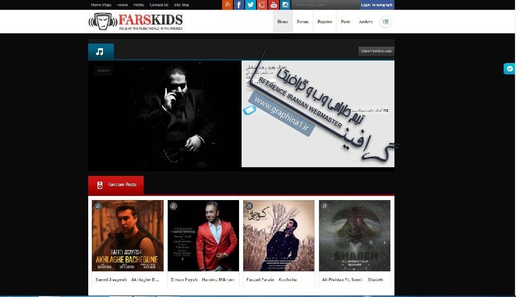 دانلود قالب موزیک و فیلم و سریال حرفه ای برای رزبلاگ