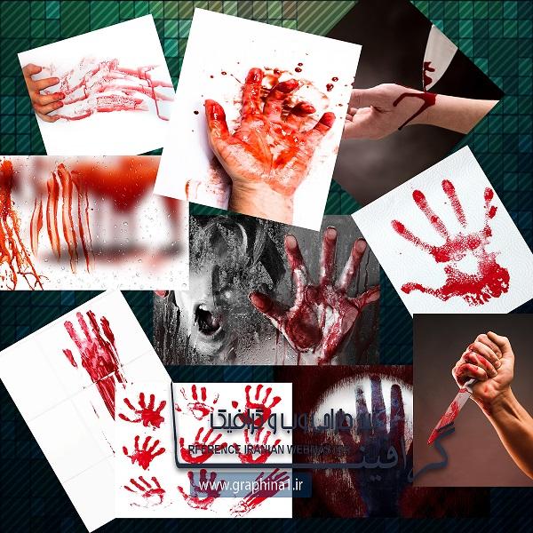 دانلود عکس  دست های خونی با کیفیت بالا