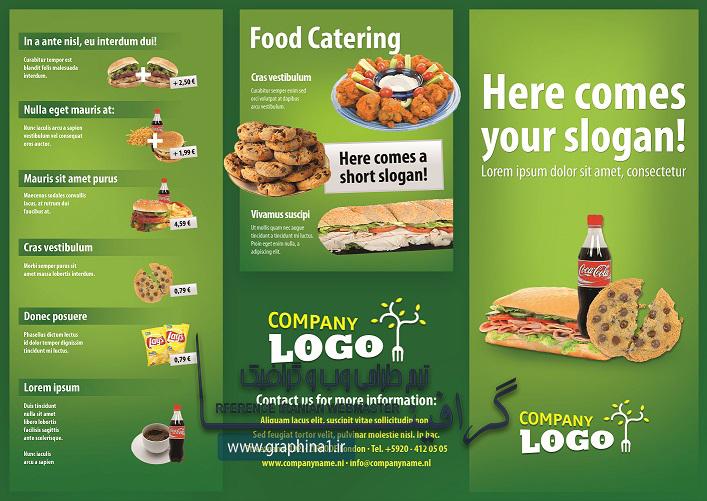 دانلود لایه باز  ساندویچ فروشی سری دوم