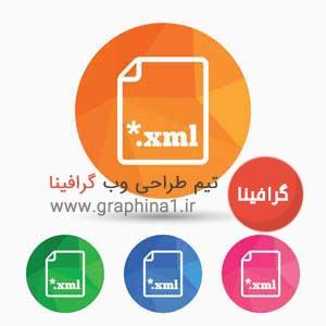 نقشه سایت یا Sitemap چیست ؟