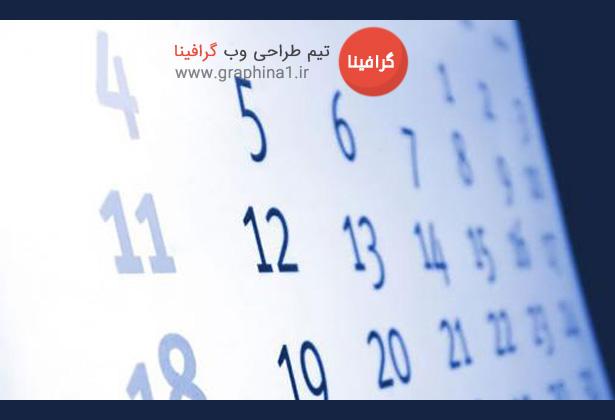 خرداد ماه ، رویدادها و مناسبت ها برای ایجاد کمپین های تبلیغاتی