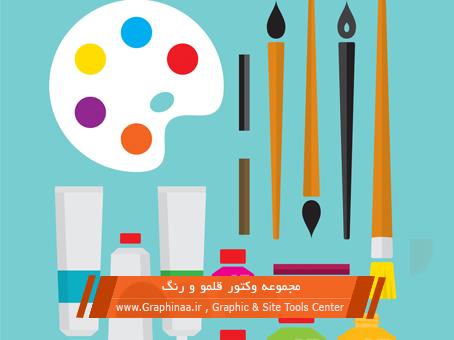 مجموعه وکتور قلمو و رنگ